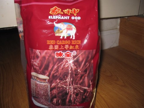 Wei-Quan Elephant God Red Jasmine Cargo Rice